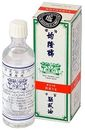 kwan-loong-oil-57ml.jpg
